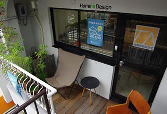高橋泰樹設計室の画像